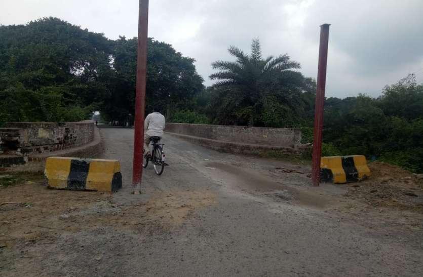 शिवपाल सिंह यादव के निर्वाचन इलाके में टुटे पुल से वाहनों का आवागमन बंद