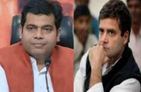 योगी के मंत्री ने राहुल गांधी पर बोला हमला, कहा- षड़यंत्र की राजनीति करते हैं कांग्रेस अध्यक्ष