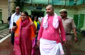 BJP अध्यक्ष अमित शाह की पत्नी ने किए श्रीनाथजी के दर्शन, मंदिर प्रशासन ने की अगवानी, देखें वीडियो