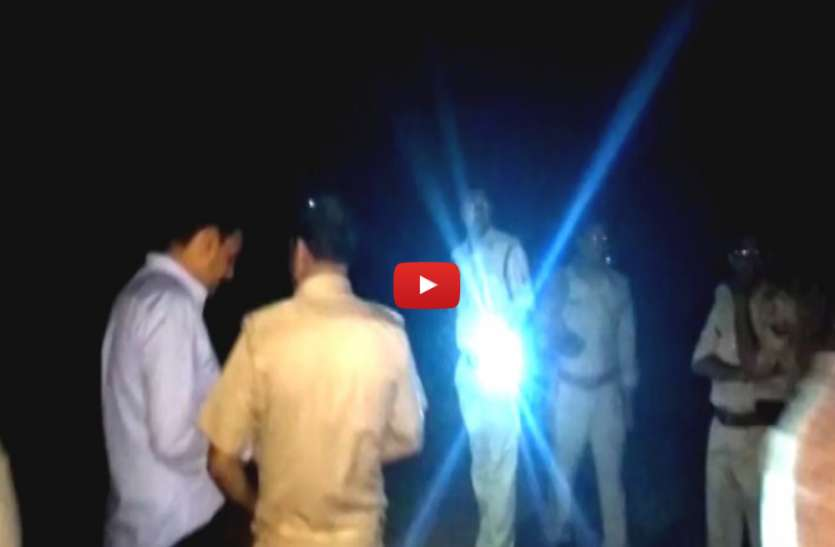 शहर का नामी सेठ निकला काले कारनामों का बादशाह, पुलिस हिरासत से फरार, देखें वीडियो