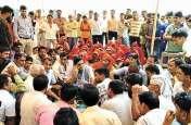 ग्रामीणों ने छह घंटे ग्रिड पर दिया धरना