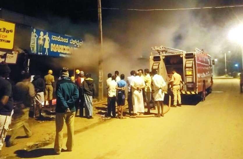 राजस्थानी व्यापारी की कपड़े की दुकान में लगी आग
