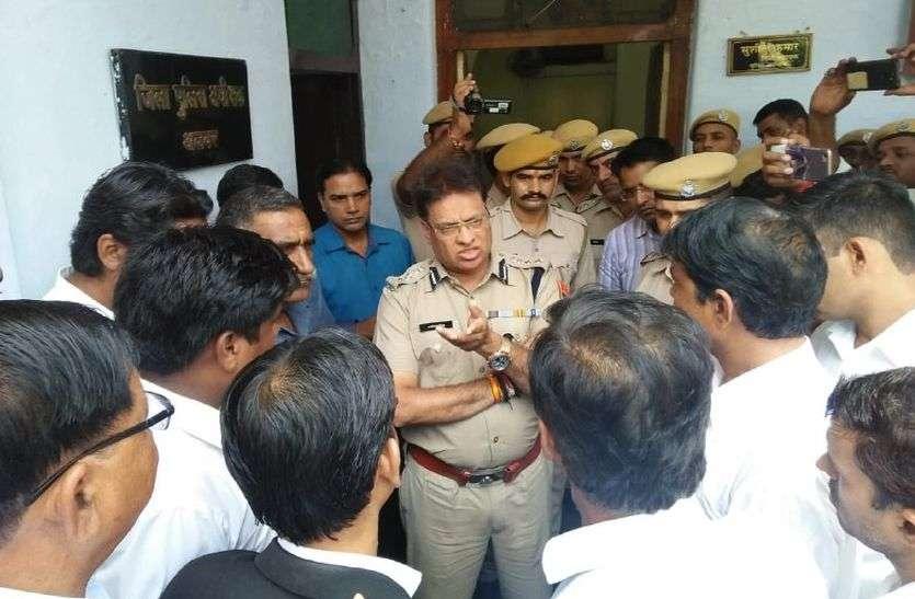 थानाधिकारी ने वकील के खिलाफ दर्ज किया जानलेवा हमले का मामला, गुस्साए वकीलों ने उठाया यह कदम