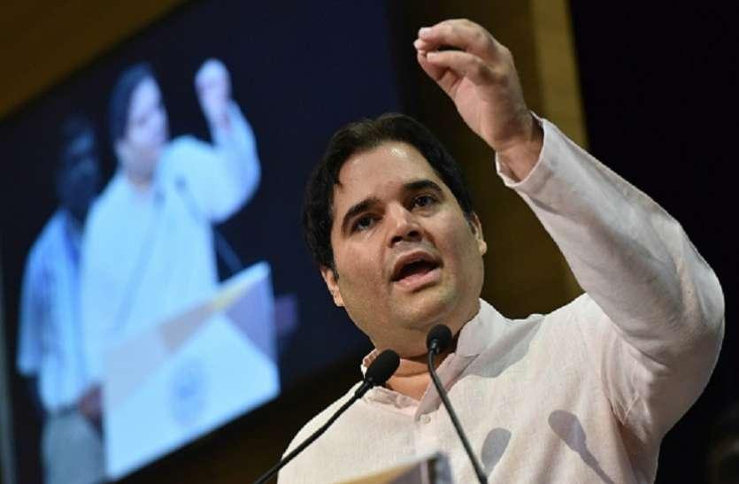BJP राष्ट्रीय कार्यकारिणी की बैठक से फिर नदारद रहे वरुण गांधी, होंगे कांग्रेस में शामिल?