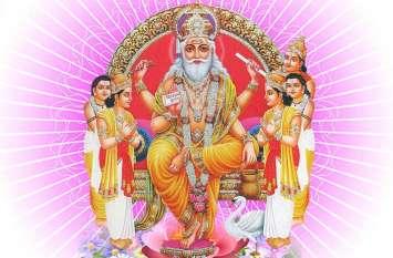 vishwakarma jayanti 2018: आज है विश्वकर्मा जयंती, ऐसे करें पूजा