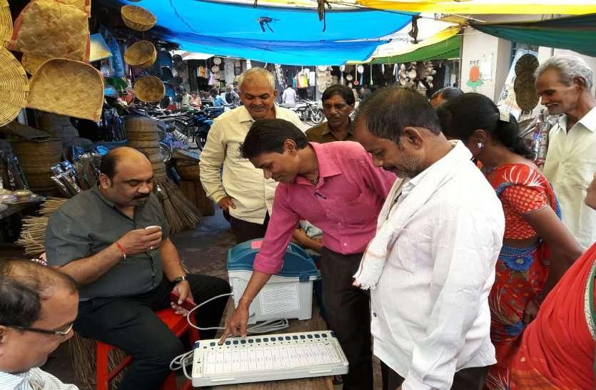 हाट बाजारों, बैंक, रेलवे स्टेशन में भी होगा वीवीपैट का प्रदर्शन