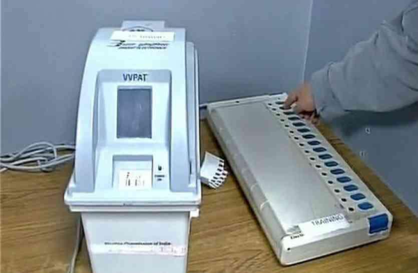 राजस्थान विधानसभा चुनावों में राजनीतिक दल नहीं लगा पाएंगे वीवीपैट में गड़बड़ी का बहाना, निर्वाचन विभाग कर रहा कुछ ऐसा