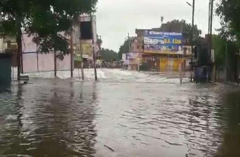 भारी बारिश से भयावह स्थिति, बांध का जलस्तर बढ़ने से खतरा