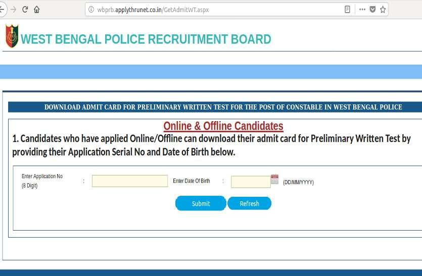 West Bengal Police Constable prelims admit card 2018 हुए जारी, यहां से करें डाउनलोड