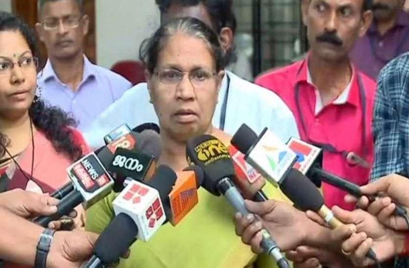 केरल: माकपा विधायक पर यौन शोषण का आरोप, महिला आयोग की अध्यक्ष ने कहा-'गलतियां हो जाती है'