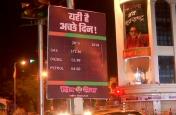 पेट्रोल-डीजल के बेतहाशा बढ़ते दाम दिखाकर शिवसेना ने सरकार पर कसा तंज, यही हैं अच्छे दिन!