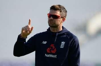 Eng vs Ind : एंडरसन ने तोड़ा मुरलीधरन का विश्व रिकॉर्ड, भारत के खिलाफ ऐसा करने वाले इकलौते खिलाड़ी