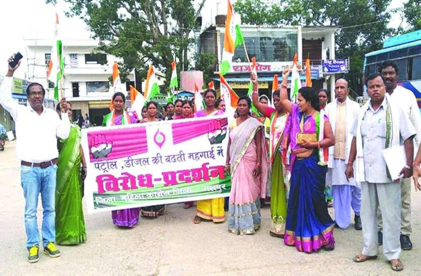 पेट्रोल व डीजल के दाम में बेतहाशा बढ़ोत्तरी को लेकर महिला कांग्रेस ने निकाली रैली