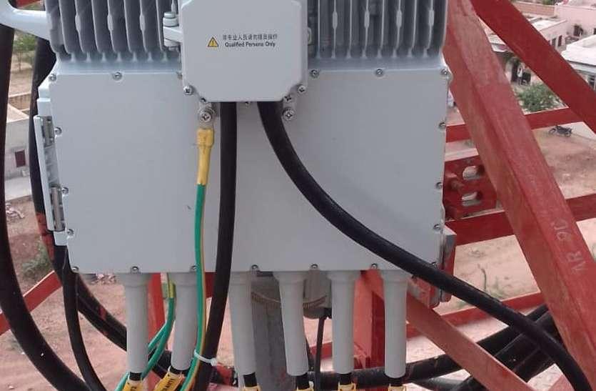 बीएसएनएल देगा से मोबाइल पर चार गुना इंटरनेट स्पीड