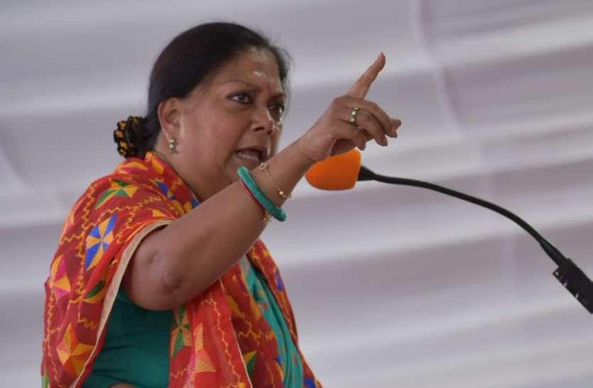 विरोधियों पर बरसी CM राजे, बोलीं- 'बरसाती मेंढक की तरह है कांग्रेस', जानें हनुमानगढ़ सभा की अपडेट