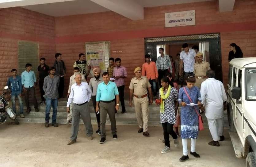 कॉलेजों में सज गई चुनावी जाजम, आज चुनेंगे अपना नेता