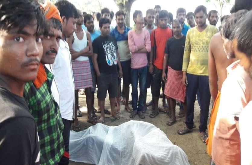 पुलिस ने शव को कब्जे में लेकर पोस्टमार्टम के लिए भेजा