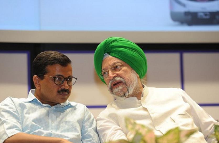 अरविंद केजरीवाल और केंद्रीय मंत्री हरदीप पुरी के बीच ट्विटर वार, मेट्रो किराया बनी रार की जड़