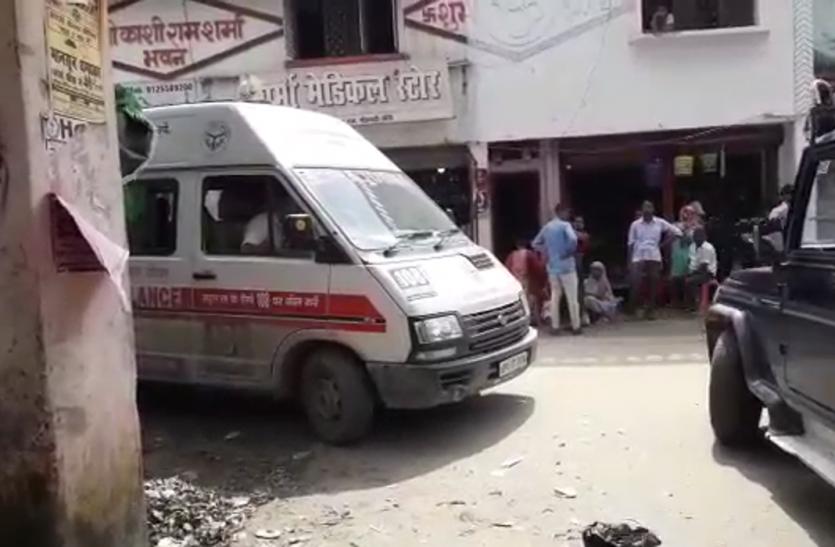 एंबुलेंस में बह रहा था तड़पते मरीज का खून, फिर भी नहीं हटा सांसद का काफिला, वायरल वीडियो ने उड़ाए होश
