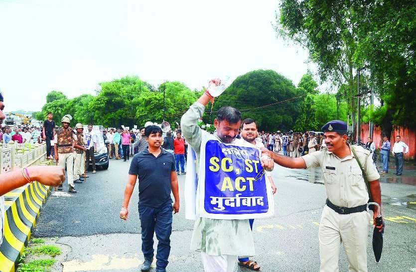 एट्रोसिटी एक्ट के विरोध में निकाला पैदल मार्च,युवक ने खुद पर पेट्रोल छिडकक़र की खुदकुशी की कोशिश