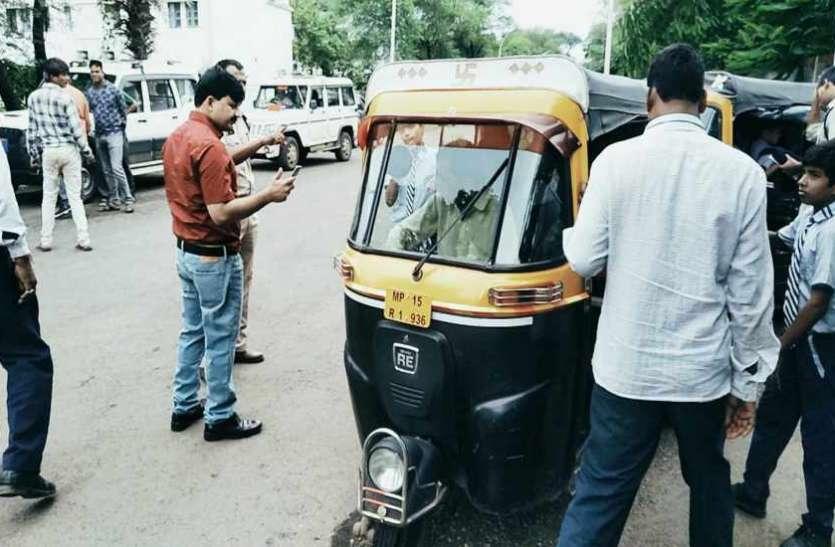 इस नामी स्कूल के परिसर में खड़े 17 वाहनों को RTO ने किया जब्त, ये की कार्रवाई