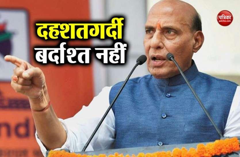 राजनाथ सिंह ने पेश किया पार्टी का राजनीतिक प्रस्ताव, आतंकवाद और नक्सलवाद के खात्मे का लिया संकल्प