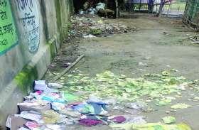 शहर में सफाई व्यवस्था हुई बदहाल, लोग हो रहे परेशन, फ़ैल रही कई बीमारियां