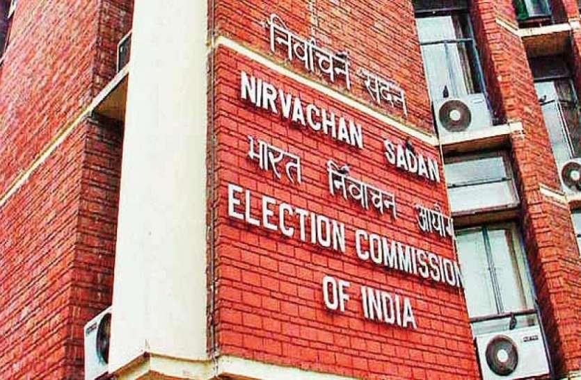 तेलंगानाः राव के दांव और कांग्रेस के पेंच के बीच चुनाव आयोग पर टिकी सबकी निगाह, 11 को प्रदेश में अहम दौरा
