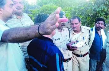 MP में हाथियों का कहर: हाथियों के कुचलने से फिर एक चरवाहे की मौत, 15 घंटे बाद जंगल में मिला शव