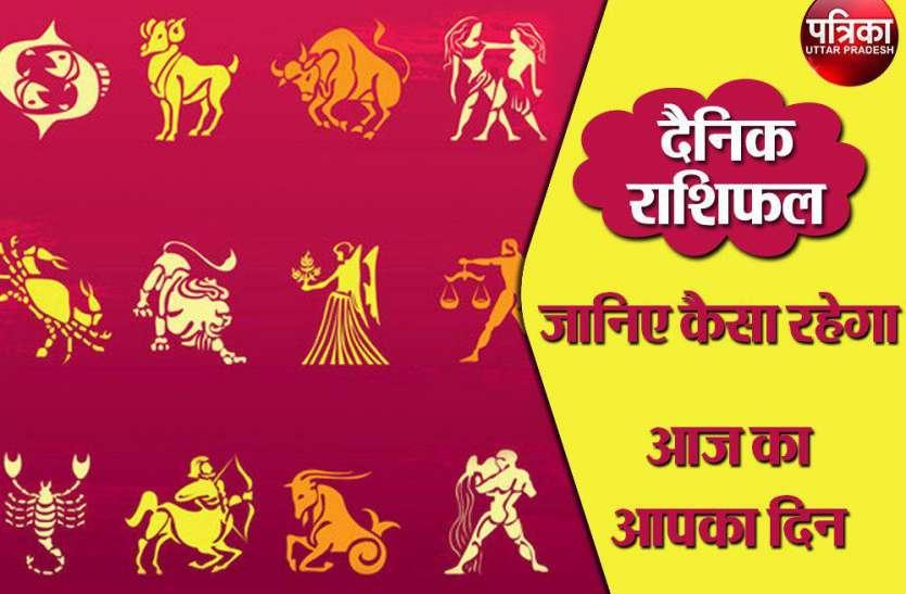 Aaj Ka Rashifal in Hindi आज का राशिफल सभी राशियों के लिए है खास, जानिए क्या कहते हैं आपके सितारे