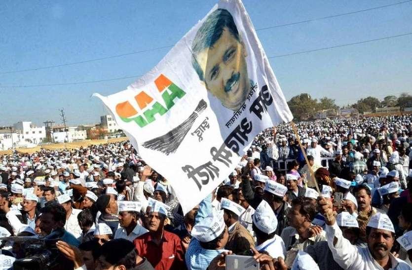 अब बाॅलीवुड का ये एक्टर आप पार्टी से लड़ सकता है चुनाव, राजनीतिक गलियारों में शुरू हुर्इ चर्चा