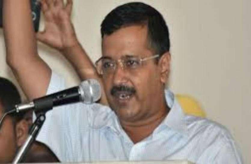 भाजपा का यह दिग्गज नेता आम आदमी पार्टी से लड़ सकता है लोकसभा चुनाव