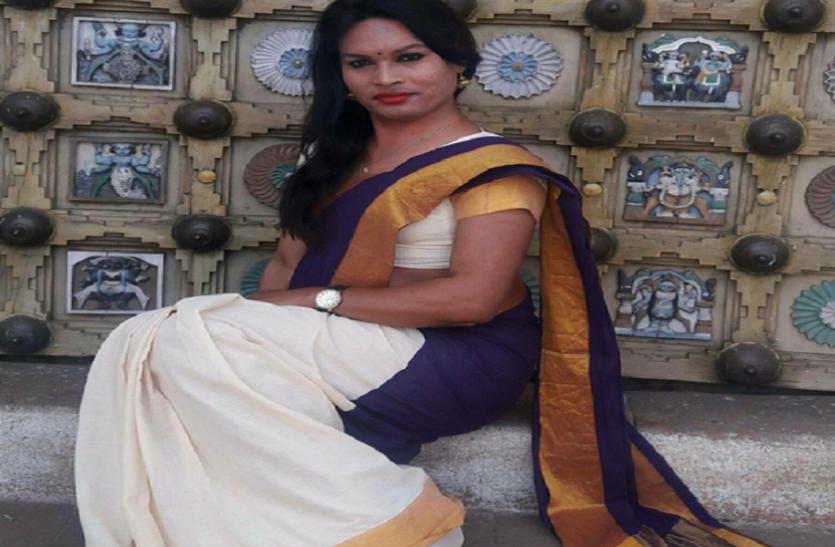 धारा 377 पर सुप्रीम कोर्ट के फैसले का दिखा असर, देश की पहली ट्रांसजेंडर अफसर कर रही हैं शादी