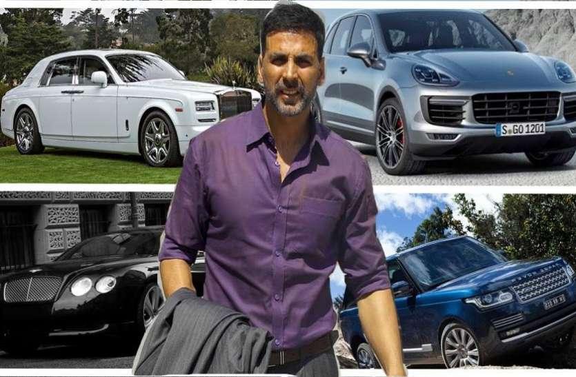 अक्षय कुमार के पास हैं ऐसी खास कारें, जिन्हें खरीदना सलमान खान के लिए भी है नामुमकिन