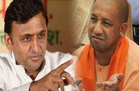 मुख्यमंत्री योगी आदित्यनाथ को अखिलेश यादव देने जा रहे बड़ा झटका, भाजपाइयों के उड़ जायेंगे होश
