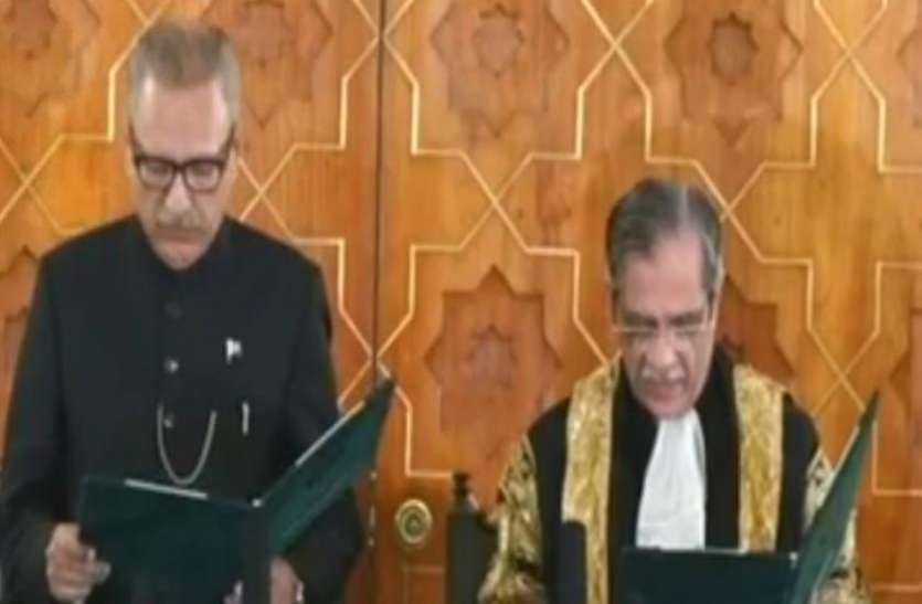 पाकिस्तान: आरिफ अल्वी बने 13वें राष्ट्रपति, प्रधान न्यायाधीश ने दिलाई शपथ