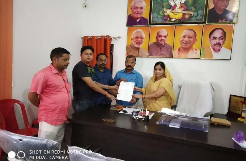 आश्वासन के पांच माह बाद भी मांगे नहीं पूरी होने पर कर्मचारी संघ ने मुख्यमंत्री को भेजा मांगपत्र
