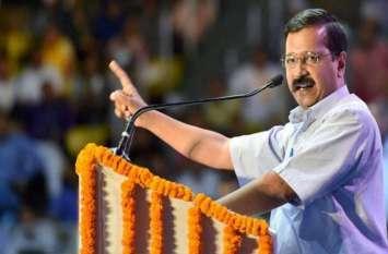 भाजपा के पूर्व केंद्रीय मंत्री के साथ आप की रैली में हो गया बड़ा कांड, पुलिस के भी छूटे पसीनाा