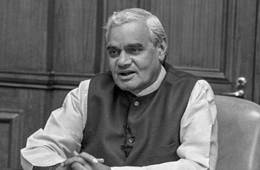 राजनीति शास्त्र के खिलाड़ी को मिलेगा अटल बिहारी बाजपेई मेडल