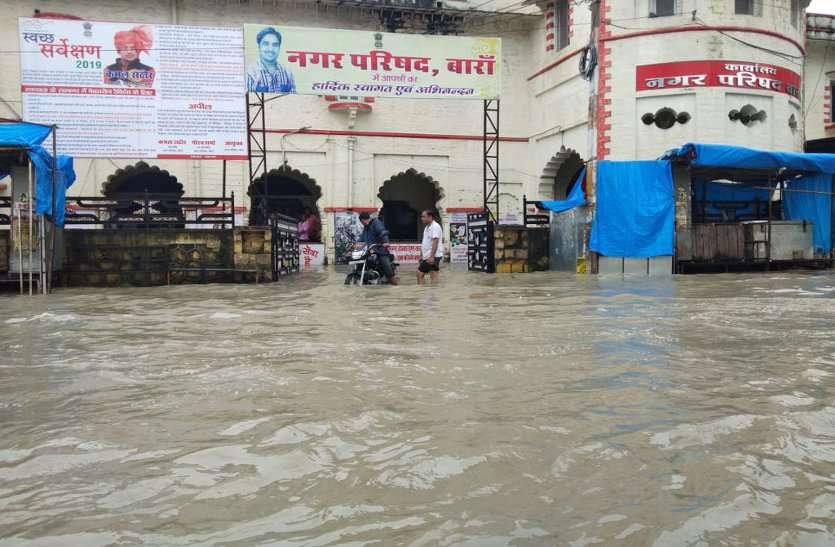 नदी, नालों में उफान के साथ बड़ी संख्या में गांव टापू बन गए, चहुंओर बाढ़ जैसे हालात