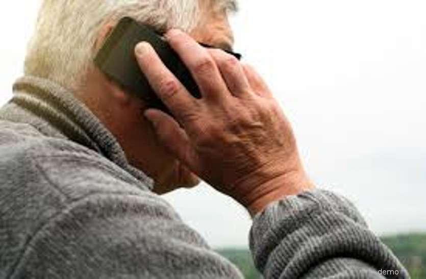 रिटायर्ड एसडीओ को बैंक से आया कॉल, कहा- बंद हो जायेगा आपका खाता जल्द बताए अपना पासवर्ड फिर...