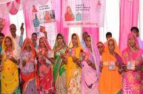 राजस्थान में यहां सबसे पहले हुई भामाशाह डिजिटल परिवार योजना की हुई शुरुआत, 7 लाख 14 हजार परिवारों को दिए जाएंगे मोबाइल
