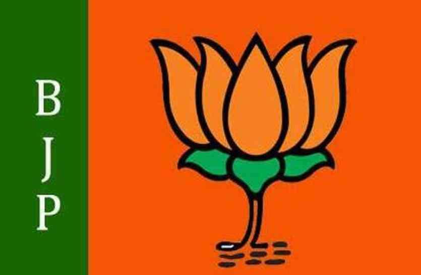 2019 लोकसभा चुनाव के पहले भाजपा ने जारी की इस मोर्चे की लिस्ट