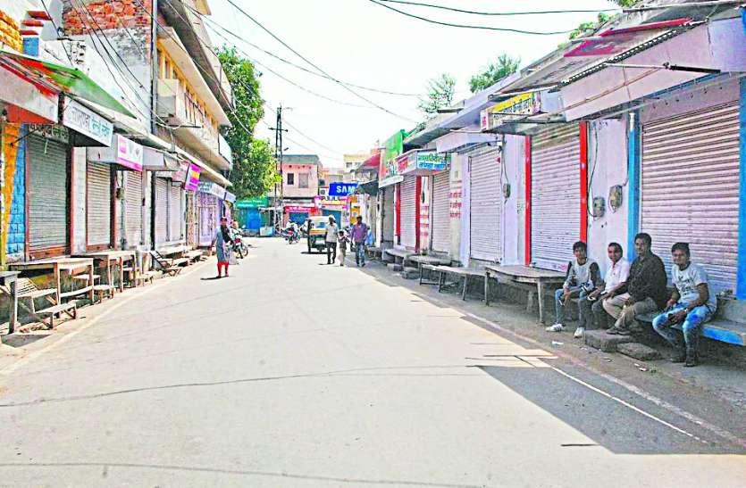 भारत बंद के आह्वान पर बालोतरा सहित क्षेत्र में  नहीं खुले प्रतिष्ठान, बंद सफल