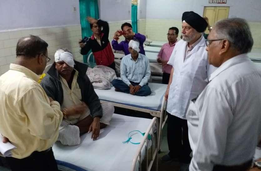 टीम करती रही निरीक्षण, मरीजों को तीन घंटे बाद मिला भोजन