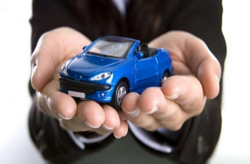 खरीद रहे हैं नर्इ कार तो भूलकर भी नहीं करें ये गलती, हो जाएगा भारी नुकसान