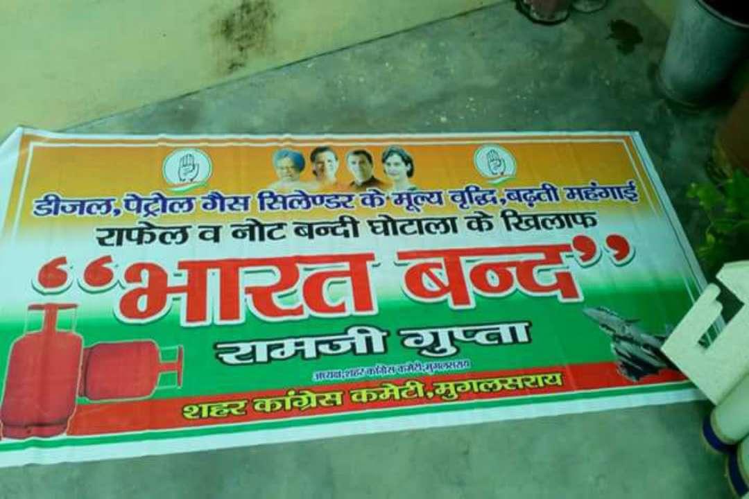 Congress Bharat Bandh