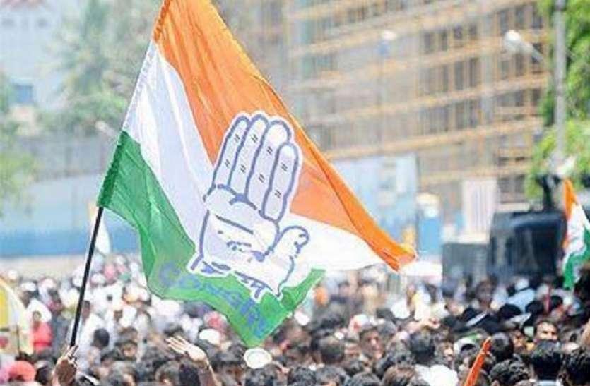 भारत बंद को सफल बनाने के लिए कांग्रेस ने बनाई यह रणनीति