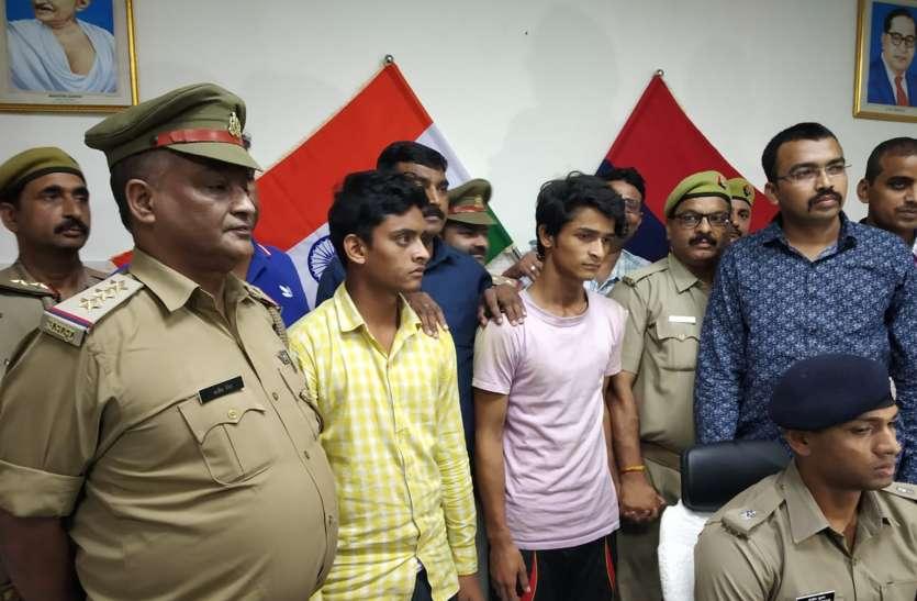 नेपाली थापा और शंभू को गाली देना पड़ा महंगा, भाईयों को मार कर जमीन के अंदर दफनाया