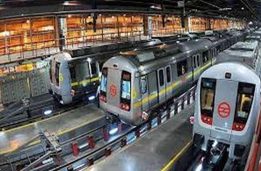 दिल्ली मेट्रो में निवेश का झांसा, दो साल में 4 करोड़ की ठगी